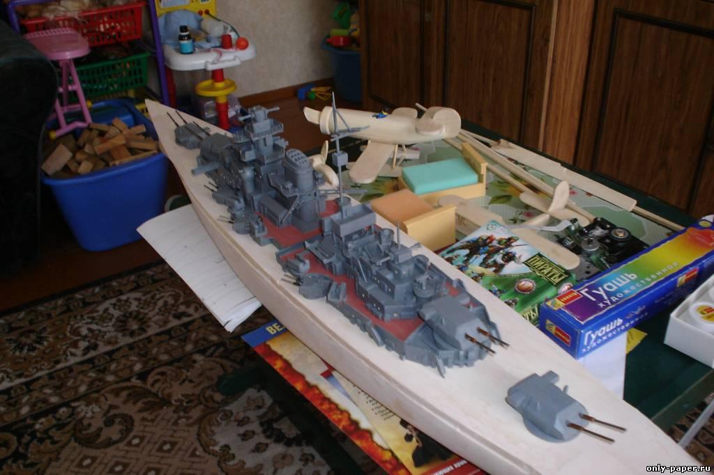 Бисмарк от Амати по сканам