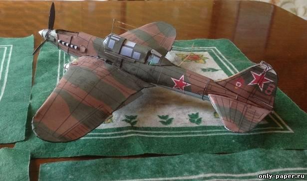 Как сделать модель самолета ил 2 из бумаги