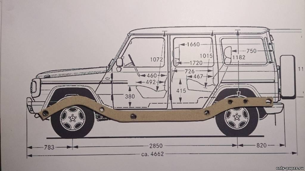 чертежи модели мерседес гелендваген скачать бесплатно