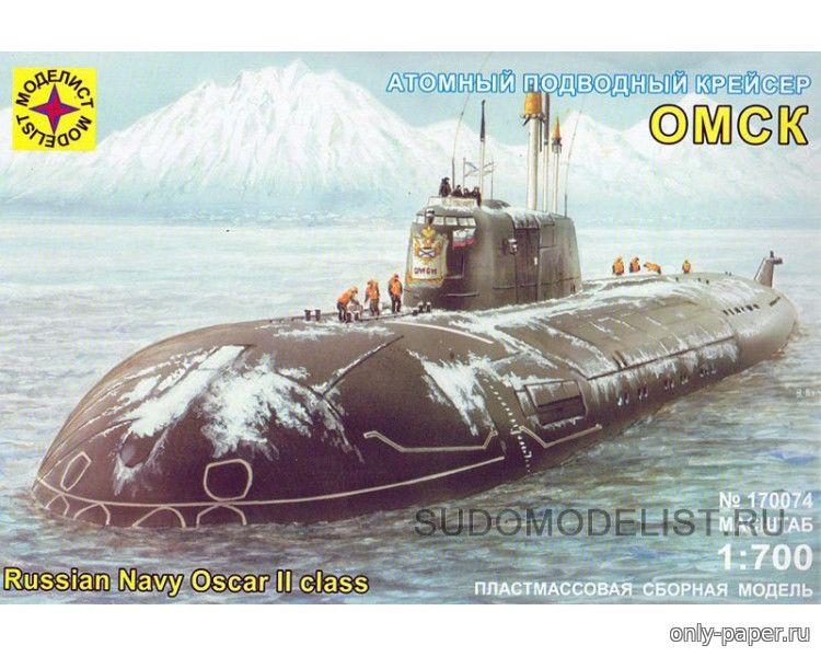 модели современных подводных лодок