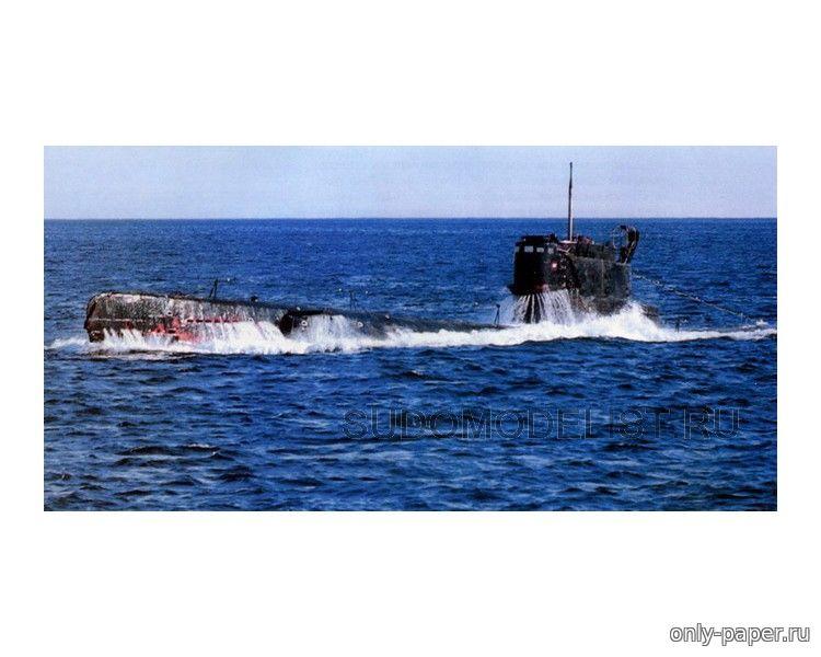 атомная подводная лодка скейт