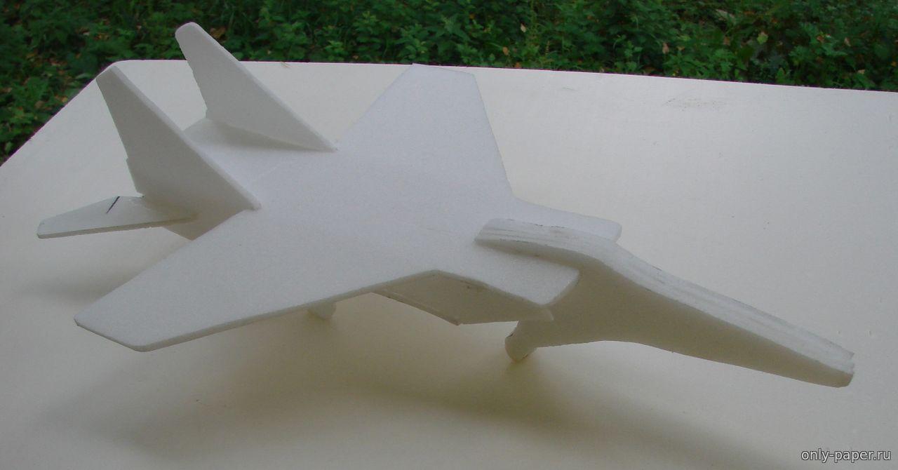 h схему метательный планер