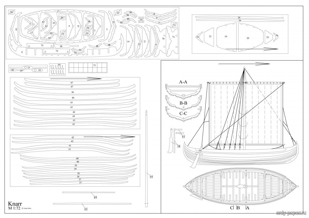 Как сделать корабль викингов своими руками из листов бумаги