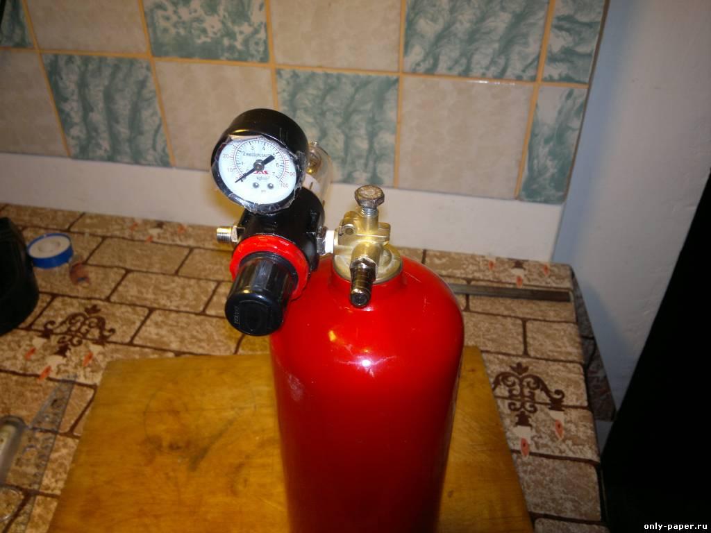 Сделать из огнетушителя своими руками 966