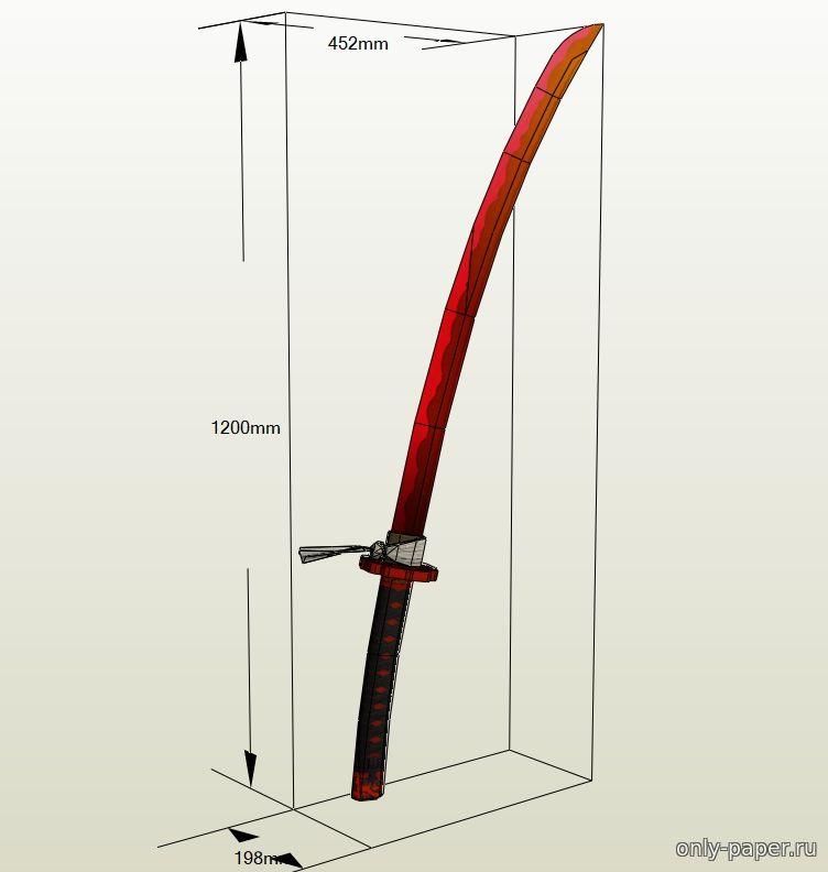 Бумажные мечи своими руками 473