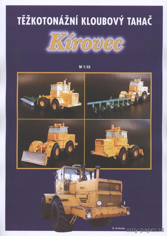 Шаблон трактора из картона - ayasam.ru