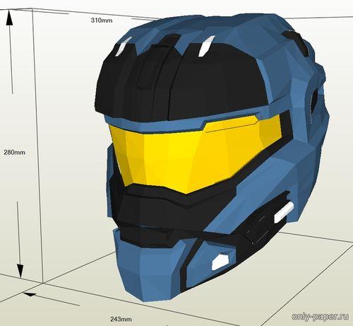 Buy Halo 5 Guardians  Classic Helmet REQ Pack