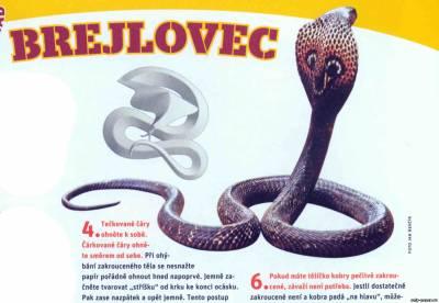 Модель очковой змеи (индийской кобры) из бумаги/картона