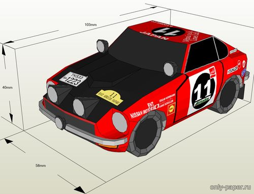 Модель автомобиля Nissan Fairlady Z из бумаги/картона