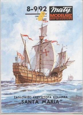 Чертежи макетов кораблей своими руками 196