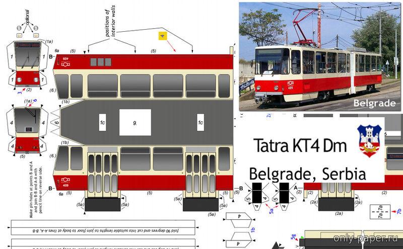 Картинки из бумаги трамвай, рисунки