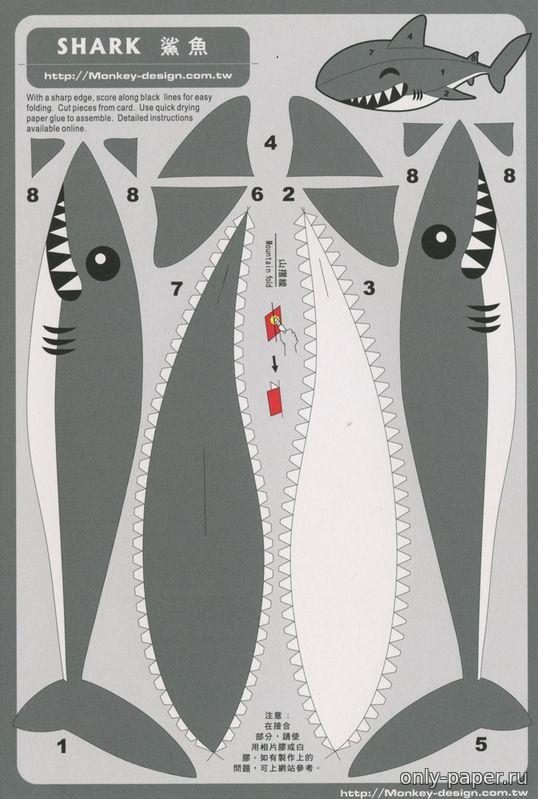 картинки акула схемы из бумаги рукава одежде для