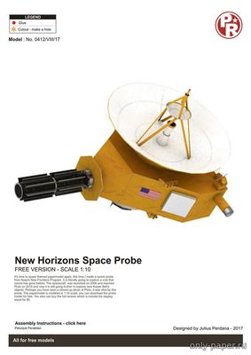 Бумажная модель New Horizons Space Probe (Paper-Replika)