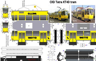 Бумажная модель CKD Tatra KT4Dm Berlin (Petr Kudrej - cut 'n' paste)