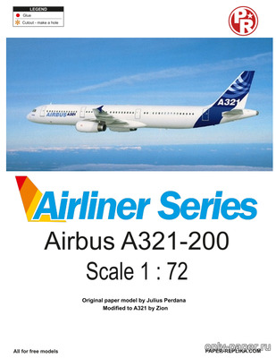 Бумажная модель Airbus A321-200 Home Colors (Julius Perdana - Aero)