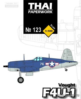 Бумажная модель Vought F4U-1 Corsair VMF-215 [ThaiPaperwork 123]