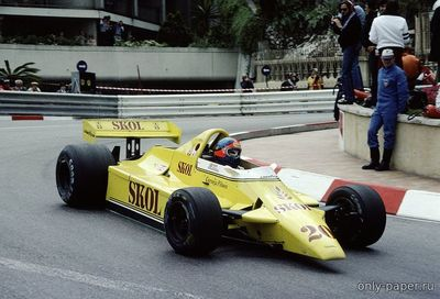 Бумажная модель Fittipaldi F7 Ford - Emerson Fittipaldi - GP USA West 1980 (Rado Radevicz)