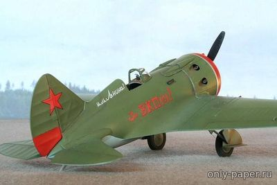 Бумажная модель Polikarpov I-16 (General-Major Ivan A. Lakeev, Hero of the Soviet Union, 1941) [Asaf Nitsan - Modele Kartonowe]