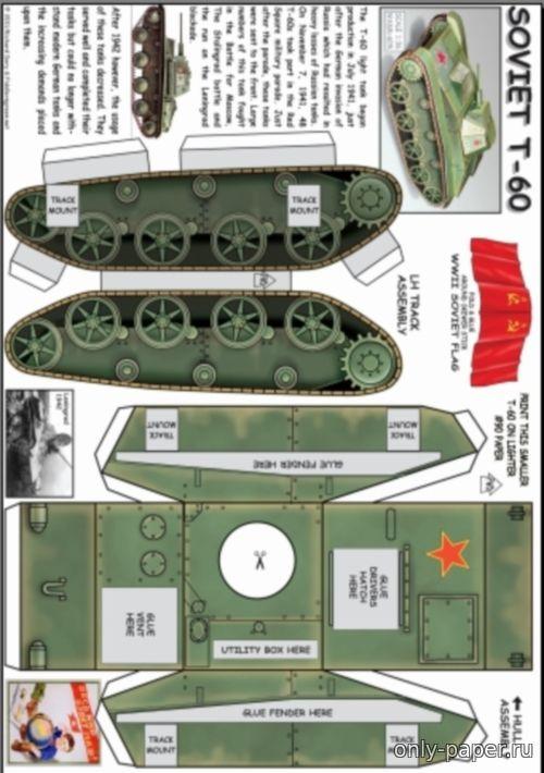 картинки модели танков для склеивания помощью сказки можно