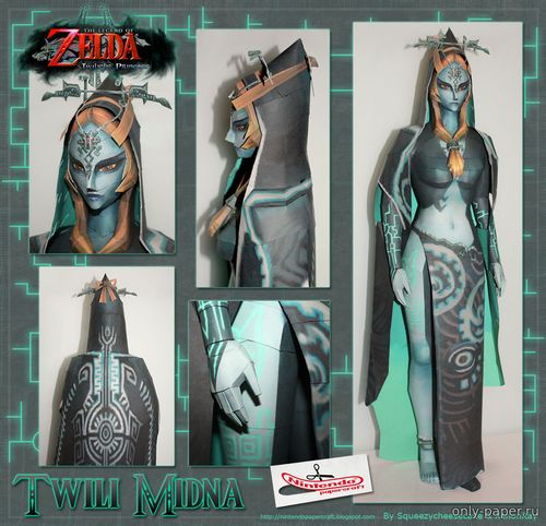 Бумажная модель Twili Midna  (The Legend of Zelda)