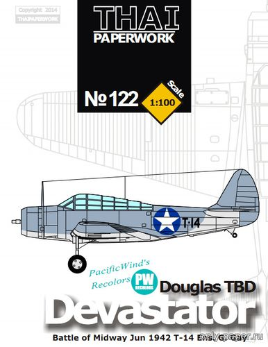 Бумажная модель Douglas TBD Devastator - Battle of Midway, June 1942 (Перекрас ThaiPaperwork 122)