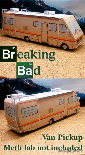 Бумажная модель Breaking Bad - Van Pickup Not a Meth Lab (PreDes)