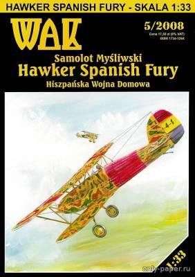 Модель самолета Hawker Spanish Fury из бумаги/картона