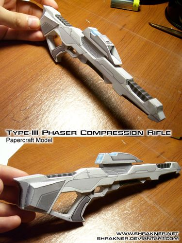 Бумажная модель Star Trek - Phaser Rifle (Shrakner)