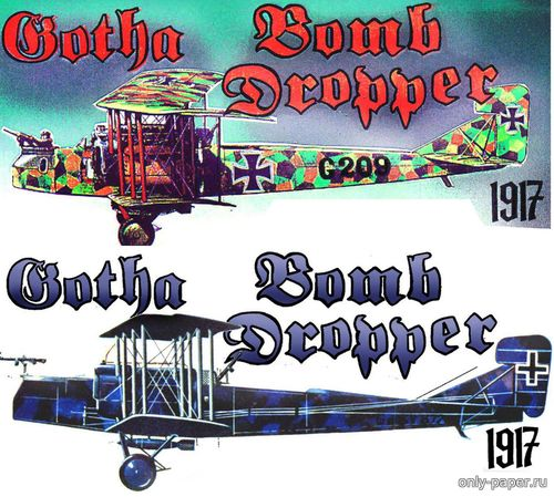 Бумажная модель Gotha Bomb Dropper (Fiddlers Green)