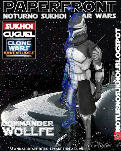 Бумажная модель Star Wars - CC3636 Commander Wolffe