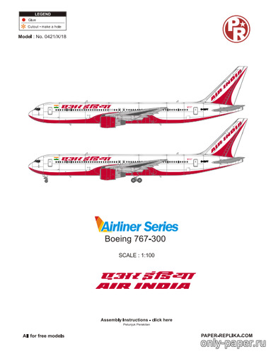Бумажная модель Boeing 767-300 Air India (Julius Perdana - Christopher Roden)