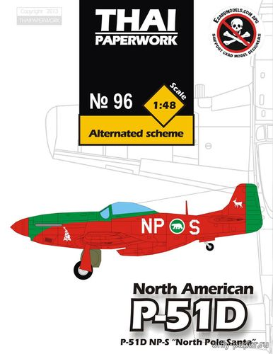"Бумажная модель P-51D Mustang NP-S ""North Pole Santa"" (перекрас Thai Paperwork 96)"