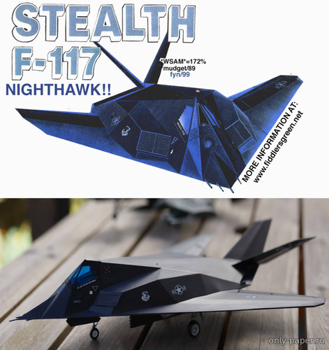 Бумажная модель Lockheed F-117 Nighthawk (Fiddlers Green)
