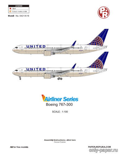 Бумажная модель Boeing 767-300 United Airlines (Julius Perdana - Christopher Roden)