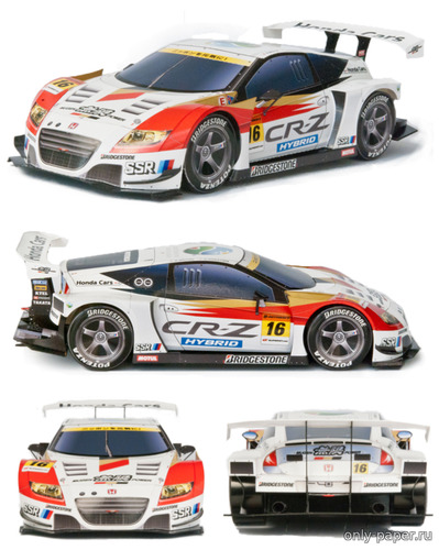 Бумажная модель Racing Car 2012 Honda Mugen CR-Z GT (Kin Shinozaki)