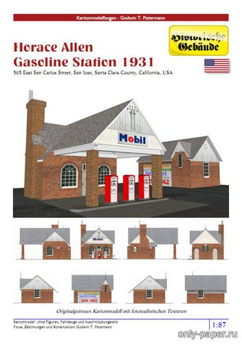 Бумажная модель Horace Allen Gasoline Station 1931