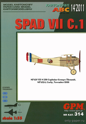 Бумажная модель SPAD VII C.1 Capitaine Georges Thenault N124, Cachy. November 1916 (Перекрас GPM 314)