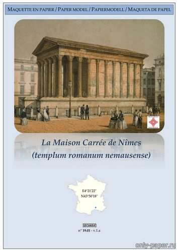 Бумажная модель La Mansion Carree de Nimes (Secanda)