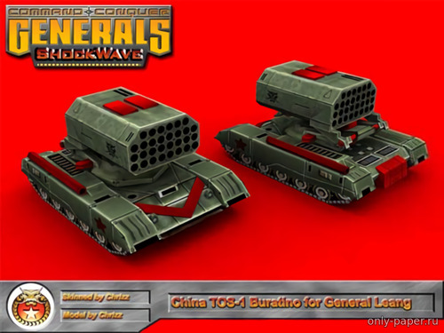 "Бумажная модель China TOS-1 ""Buratino"" - Command & Conquer"