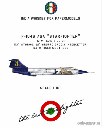 Бумажная модель F-104S Starfighter 53-21 M.M.6716 Italian Air Force 53° STORMO 21° Gruppo CACCIA INTERCETTORI (India Whiskey Fox Papermodels)