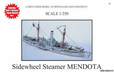 Модель корабля USS Mendota из бумаги/картона