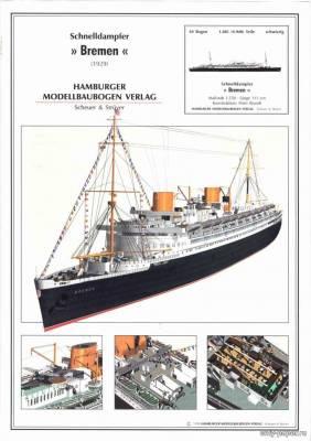 Модель пассажирского судна Schnelldampfer Bremen из бумаги/картона