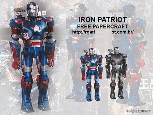 Бумажная модель Iron Patriot (из кинофильма Iron Man 3)