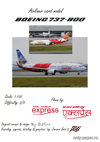 Бумажная модель Boeing 737-800 Air India Express [Stefino - Jaromir Smid]