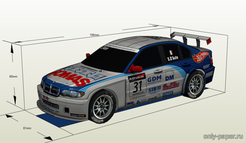 Бумажная модель 2007 BMW 320i WTCC E46 #31 Fomas Racing (Atlantic3D)