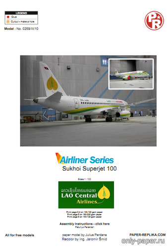 Бумажная модель Сухой Суперджет 100 LAO Central Airlines / Sukhoi Superjet 100 LAO Central Airlines (Paper-replika)