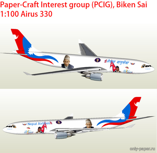 Бумажная модель Airbus A330-243 Nepal Airlines 9N-ALY (Paper-Craft Interest group)