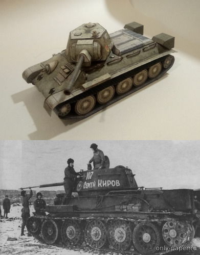 "Бумажная модель T-34-76 1942 года ""Сергей Киров"" (Переработка World Of Paper Tanks №13)"