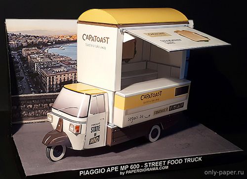 Бумажная модель Piaggio Ape MP600 STREETFOOD TRUCK