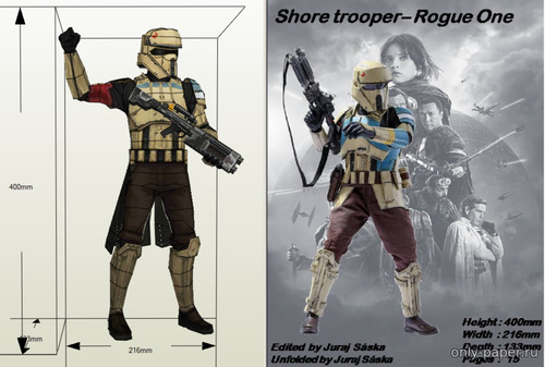 Бумажная модель Shore trooper (Star Wars - Rogue One)
